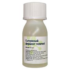 Жидкий сычужный фермент RENCO 580 IMCU, 60 мл