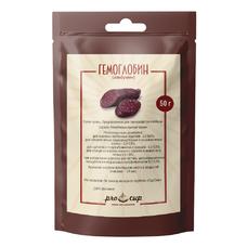 Гемоглобин (альбумин) - 50 грамм