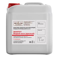 Воск для сыра жидкий красный (канистра 5 литров)