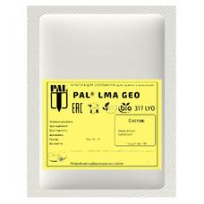 Плесень для сыра Standa Geotrichum candidum LMA GEO 317 (на 100 литров молока)